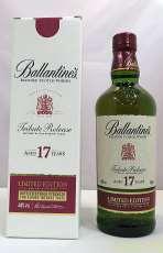 バランタイン17Yリミテッドエディション|BALLANTINE'S