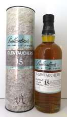 バランタイン グレンバーギー15年|Ballantines