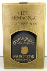 デュペイロン ナポレオン|J,DUPEYRON