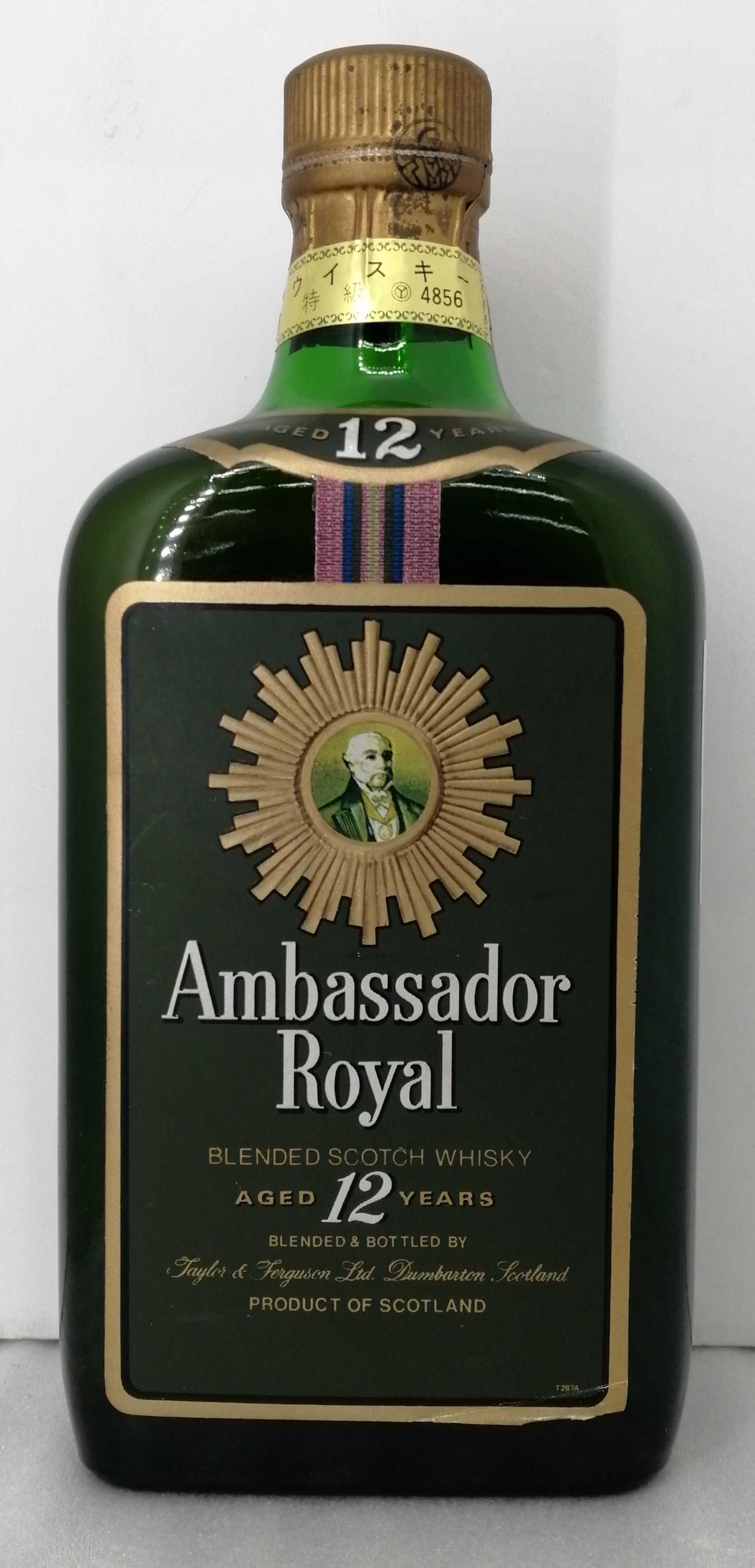 アンバサダーロイヤル 12年|AMBASSDER ROYAL
