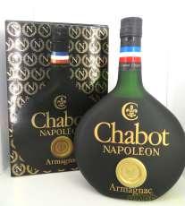 CHABOT/シャボー ナポレオン|CHABOT