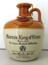 キングオブキングス ストーン フラゴン|KING OF KINGS