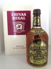 シーバスリーガル12Y[特級43度]|CHIVAS