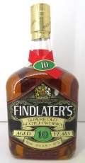 フィンドレイター10年|FINDIATER