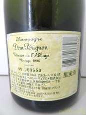 ドンペリニョン レゼルブドラベイ 96|Moet & Chandon