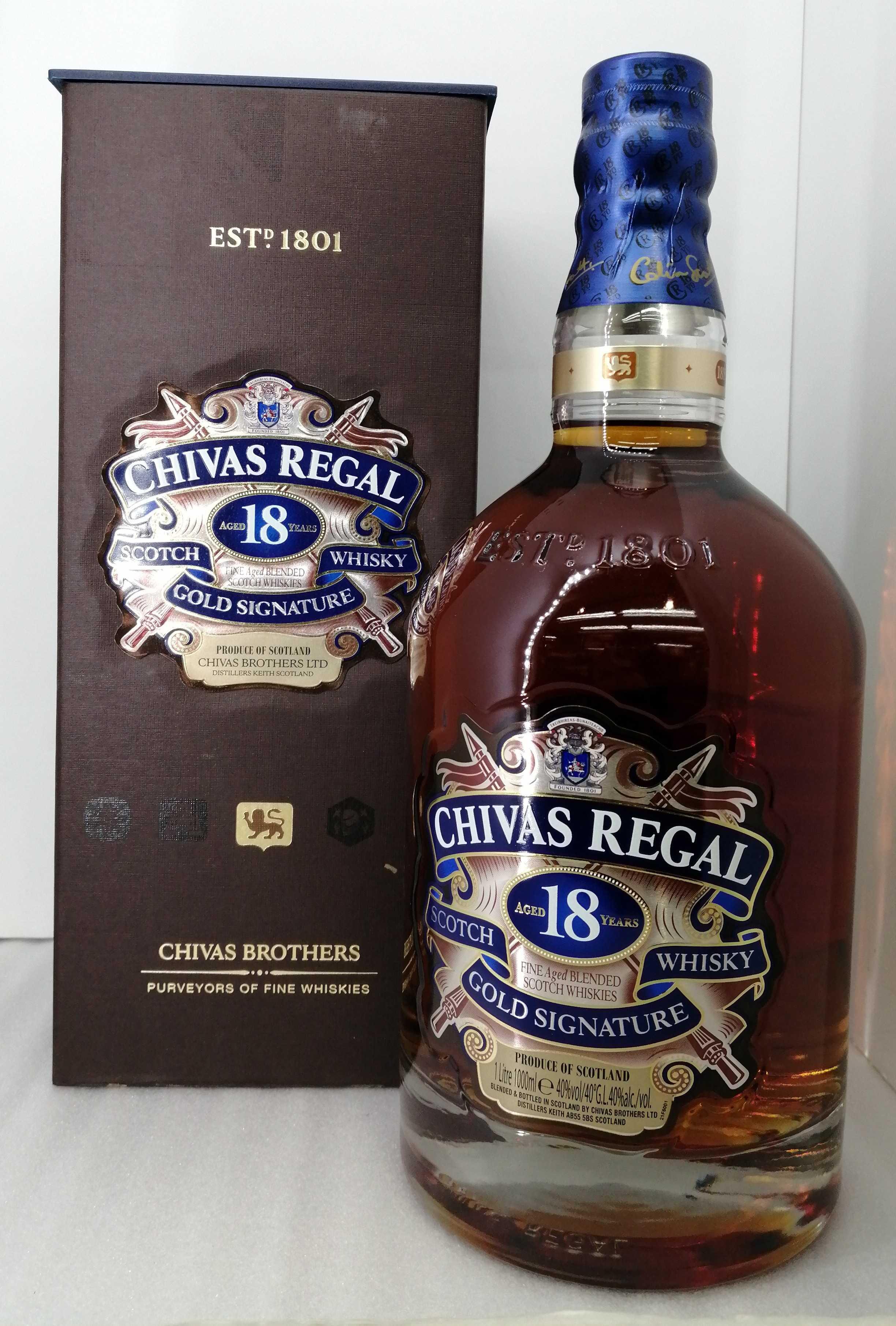 シーバスリーガル 18年|CHIVAS