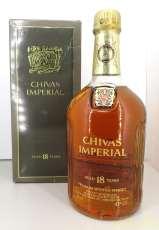 シーバスリーガル18Y インペリアル|CHIVAS