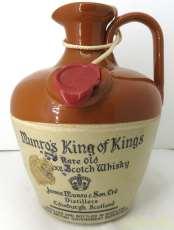 キング オブ キングス ストーンフラゴン|KING OF KINGS