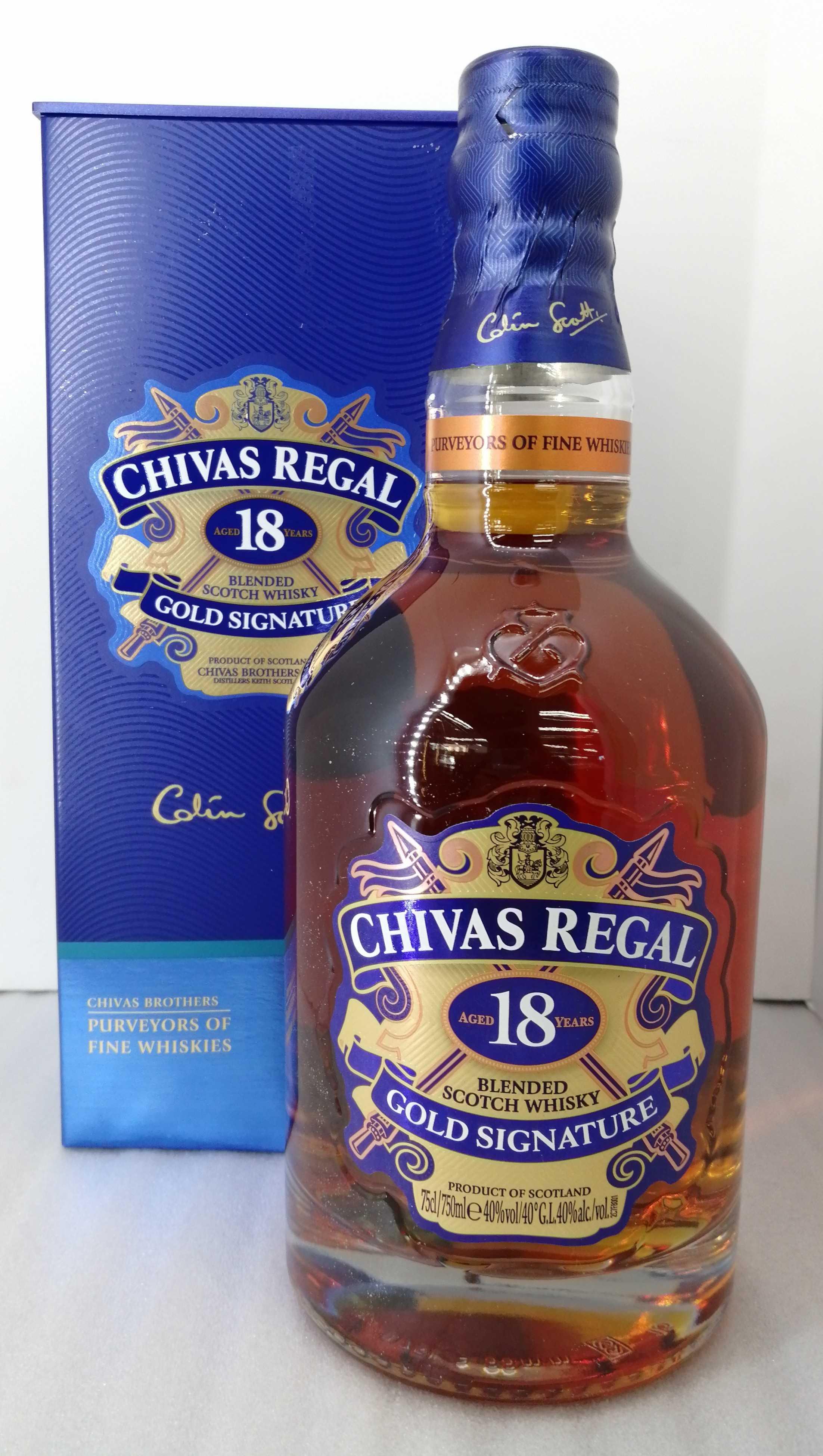 シーバスリーガル 18Y|CHIVAS REAGAL