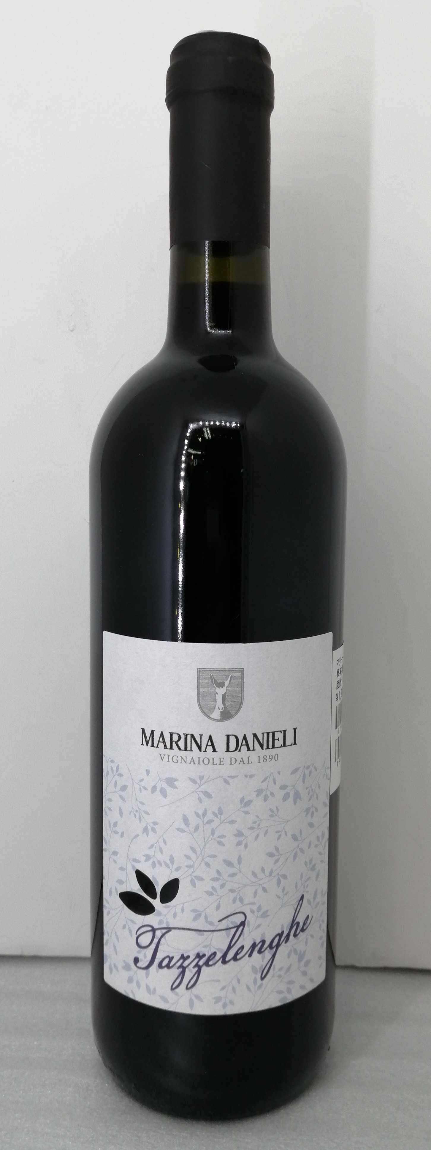 マリーナ ダニエリ タッツェレンゲ|マリーナ ダニエリ