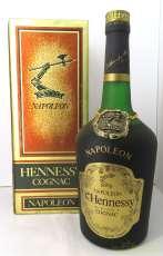 ヘネシー ナポレオン|Hennessy