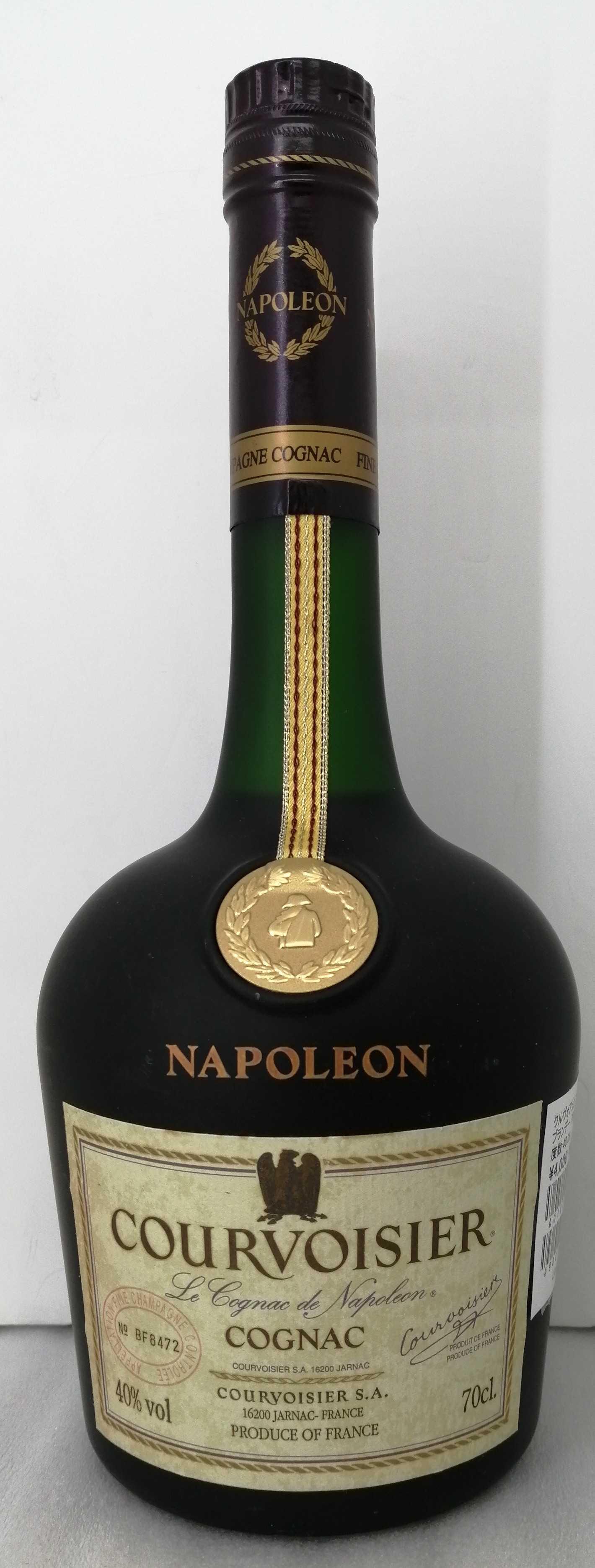 クルヴォアジェ ナポレオン|COURVOISIER