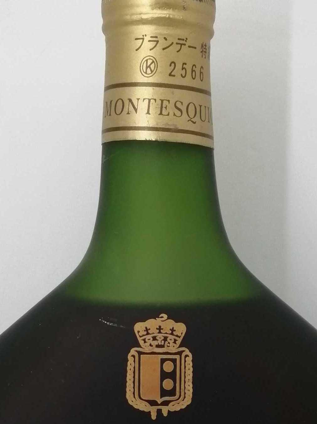 マルキドモンテスキュー ナポレオン|MARQUIS DE MONTESQUIOU