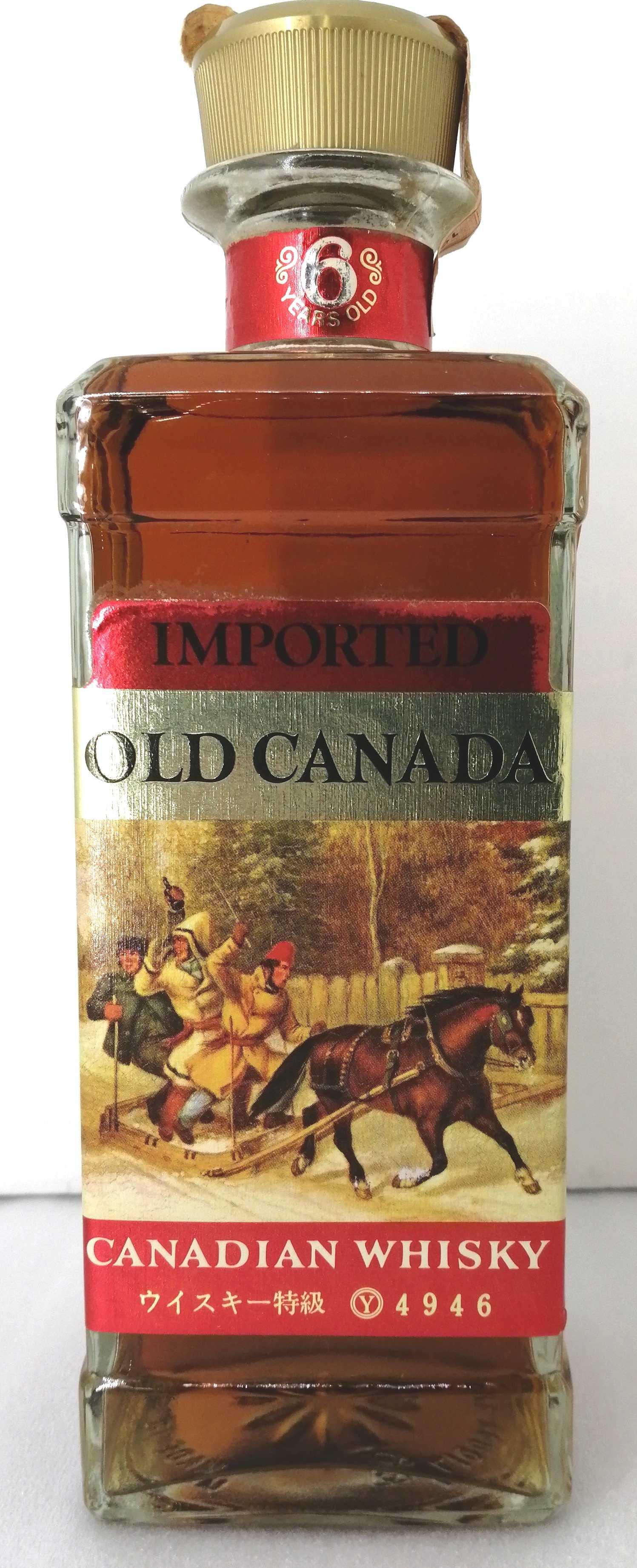オールドカナダ|IMPORTED