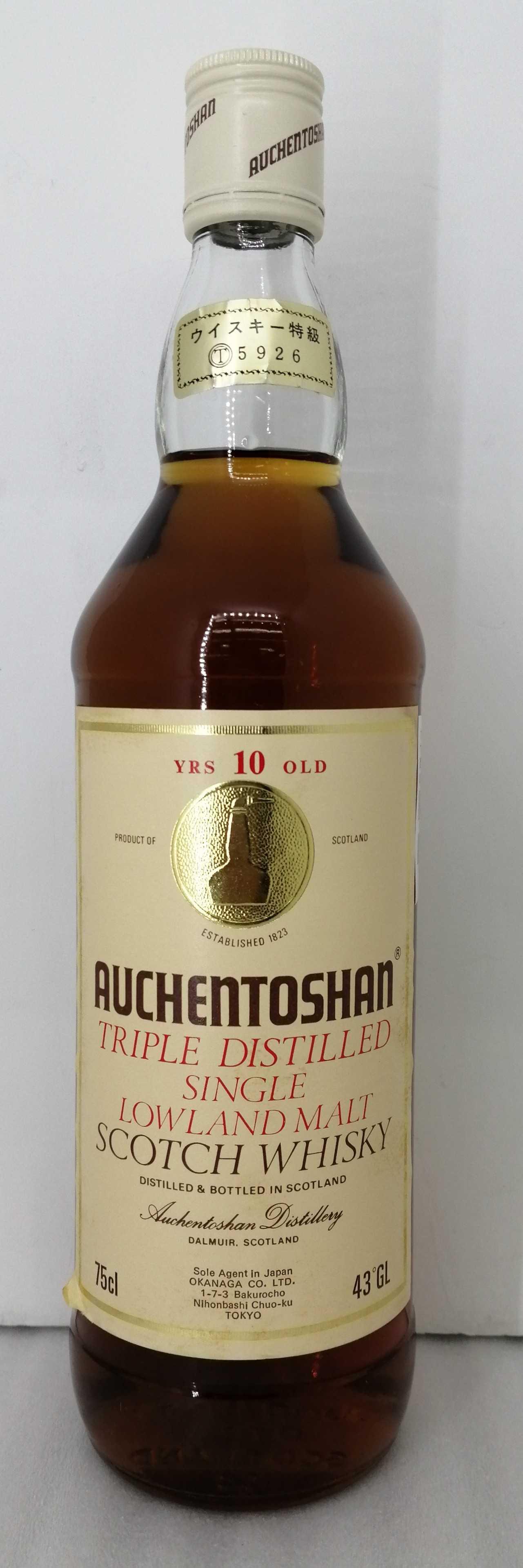 オーヘントッシャン 10年 AUCHENTOSHAN
