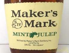 ●メーカーズマーク ミント ジュレップ|Maker's Mark