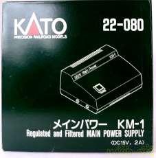 Nゲージ用メインパワー KM-1 [22-080] KATO