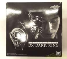DXダークリング|BANDAI