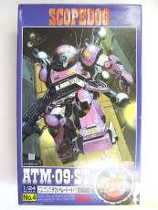 1/24 ATM-09-ST スコープドッグ|TAKARA