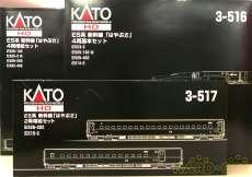 【HOゲージ】 E5系 新幹線 「はやぶさ」 10両セット KATO