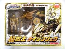 R-A12 超獣王ライジンリュウ|TAKARA