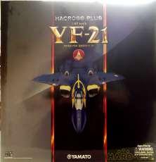 完全変形 1/60 YF-21 「マクロスプラス」|YAMATO