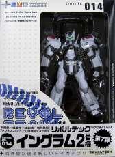 【未開封】リボルテックヤマグチ No.014 イングラム2号|REVOLTECH