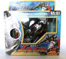 GX-01 スパイ ノイズメイズ|TAKARA