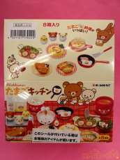 【ボックス】リラックマたまごキッチン Re-MeNT