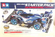 ミニ四駆スターターパック ARスピードタイプ|TAMIYA