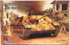 1/35 IV号駆逐戦車 L/48 (Sd Kfz 162)|グンゼ産業