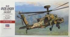 1/48 AH-64D アパッチロングボウ 陸上自衛隊|HASEGAWA