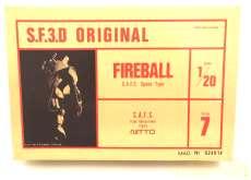 1/20 FIREBALL-ファイアーボール- NITTO
