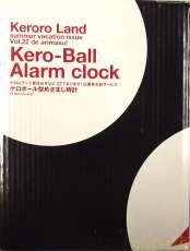 ケロボール型めざまし時計 「ケロロ軍曹」 月刊少年エース|角川書店