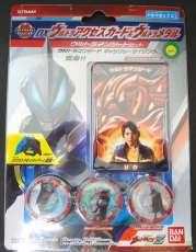 DXウルトラアクセスカード&ウルトラメダル|BANDAI