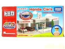 トミカタウン Honda Cars|TAKARA TOMY