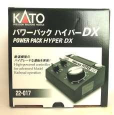 パワーパック ハイパーDX [22-017]