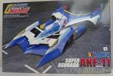1/24 スーパーアスラーダAKF-11 エアロモード|青島文化教材社