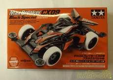1/32 マックスブレイカー CX09 ブラックスペシャル|TAMIYA