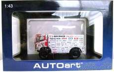 1/43 日野 レンジャー レーシングトラック|AUTOart