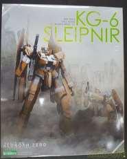 KG-6 スレイプニール|KOTOBUKIYA
