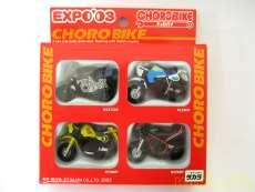 【未開封】チョロバイ EXPO'03(4台セット)|TAKARA
