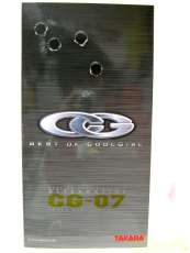 オルタナティブ CG-07(CODENAME:HARLEY) TAKARA