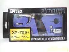 エアブラシ XP-735+ [XP735+]|AIRTEX