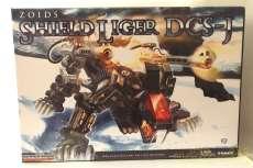 シールドライガー DCS-J 「ZOIDS」|YAMATO
