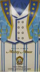 ミッキーマウスアクションフィギュア ファンダフル・ディズニー MEDICOM TOY