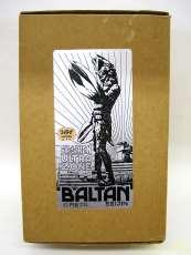 バルタン星人 「ウルトラマン」 リアルモデルキットシリーズ|ビリケン商会