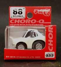 【未開封】STD-88 サバンナRX-3|TAKARA