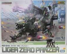 1/72 RZ-041 ライガーゼロ パンツァー|TAKARA TOMY
