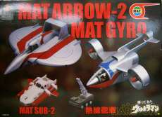 EX合金 マットアロー2号+マットジャイロset ART STORM